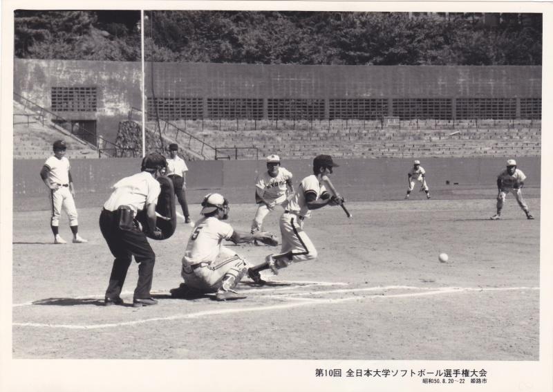 全日本大学ソフトボール選手権大会出場時